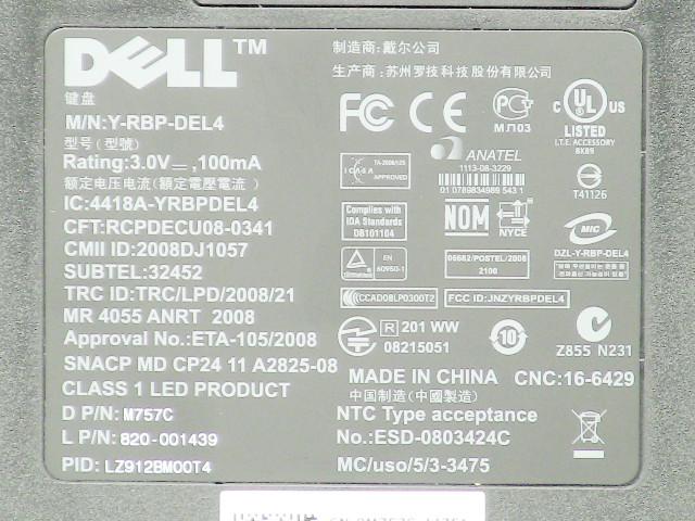 Genuine dell slim wireless multimedia black keyboard + receiver +.
